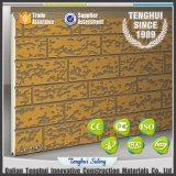 供應大連騰輝大瓷磚紋箱變外殼裝飾板
