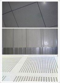 【消音板】吸、隔音板 工业降噪安装声屏障 吸声板各类冲孔网板