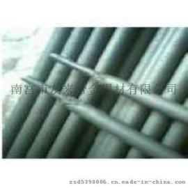 Z508铸铁焊条切削加工EZNiCu-1镍铜铸铁焊条ENiCu-B铸铁焊条