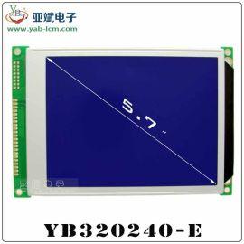 厂家低价直销液晶显示屏 图形点阵液晶屏 单色屏 液晶显示模组