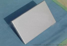 铝单板规格-南通铝单板多少钱
