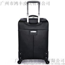 鴻豐皮具拉桿箱定製 旅行箱生產廠家 專業行李箱代工廠