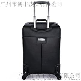 鸿丰皮具拉杆箱定制 旅行箱生产厂家 专业行李箱代工厂