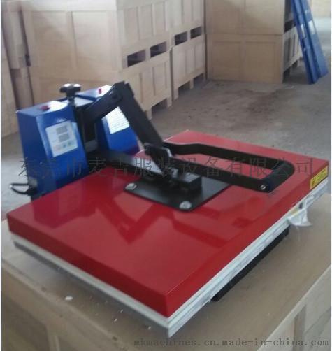 高压手动烫画机烫钻机热转印机器设备热压机T恤烫画机50*70cm