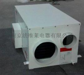 苏州造纸厂除湿机 苏州造纸仓库抽湿器 瓦楞纸除湿设备