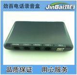 2路usb电话录音盒电话管理系统