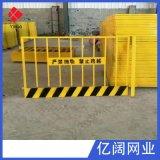 工地基坑臨邊圍擋護欄 地鐵施工安全防護欄 建築泥漿池圍欄網現貨