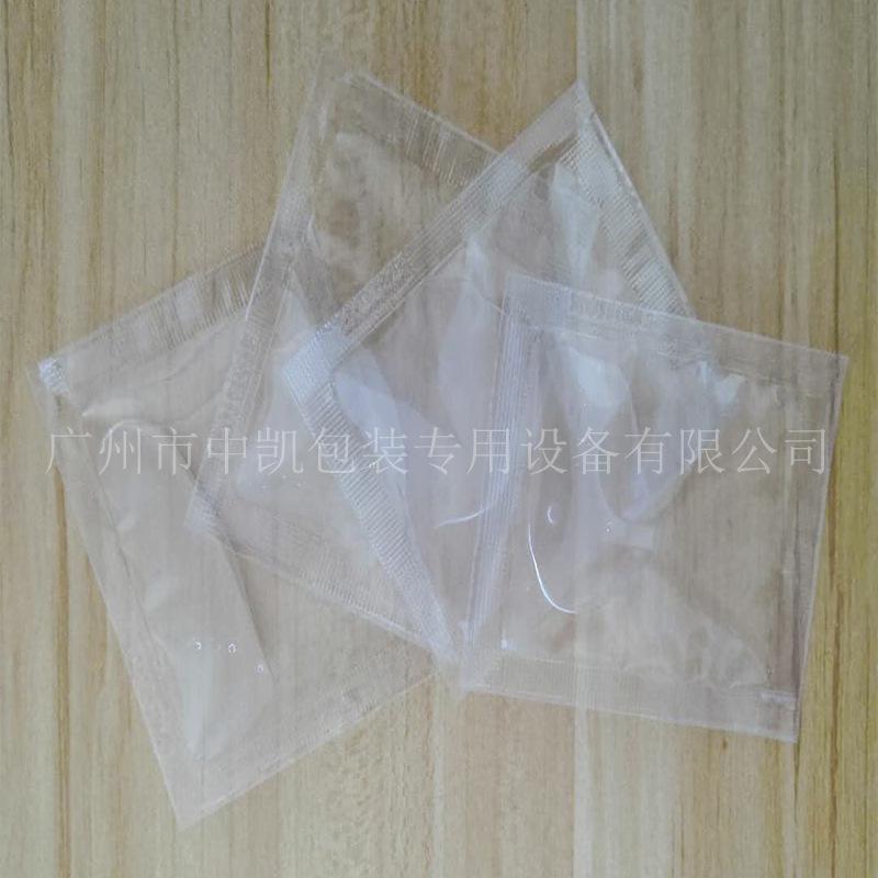 广州中凯厂家供应火锅底料带加热搅拌全自动包装机!质优价廉