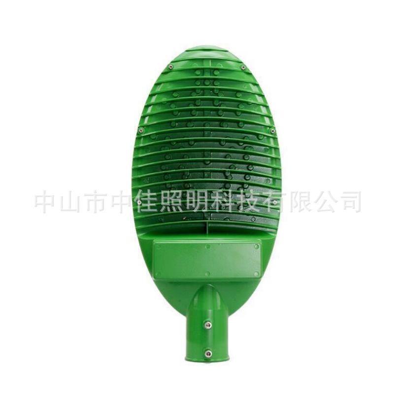 led太阳能路灯外壳30W50W橄榄球压铸灯头庭院灯单颗led路灯外壳