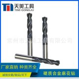 CNC加工中心鎢鋼** 直柄硬質合金超硬鎢鋼麻花鑽 接受非標定製
