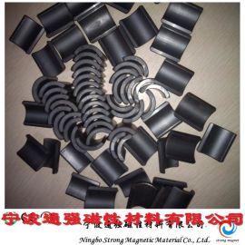 专业生产铁氧体磁瓦,高性能磁钢。电机磁瓦