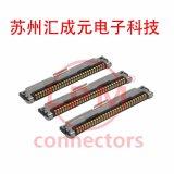 蘇州匯成元供HRS MDF76GW-30S-1H(58) 替代品連接器