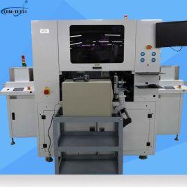 全自动即时打印贴标机 实时在线打印扫描贴标机 打印贴标一体机
