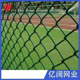 厂家供应铁丝勾花网 菱形网 体育场围栏网
