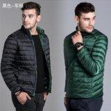 冬季工作服輕薄款男式羽絨服短款青年大碼夾克外套印企業店標LOGO