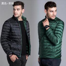 冬季工作服轻薄款男式羽绒服短款青年大码夹克外套印企业店标LOGO