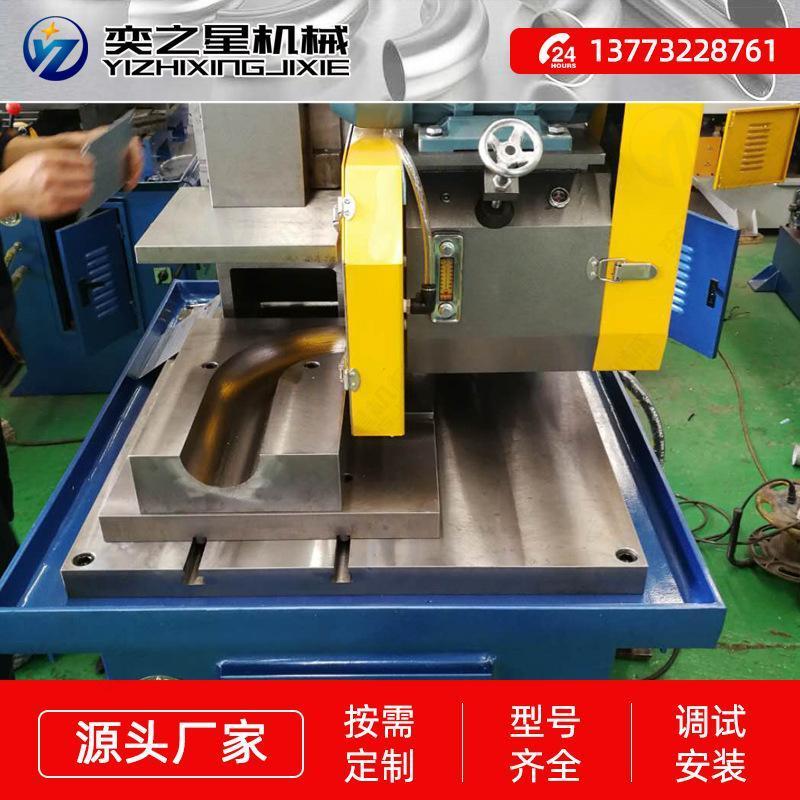 半自动90度切管机 管材切割机方管圆管切管机