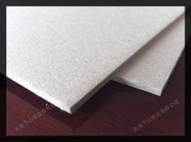 包装卡纸 双灰纸板  复合双灰