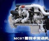 VG1246110055 重汽D12發動機 增壓器回油管總成 廠家直銷價格圖片