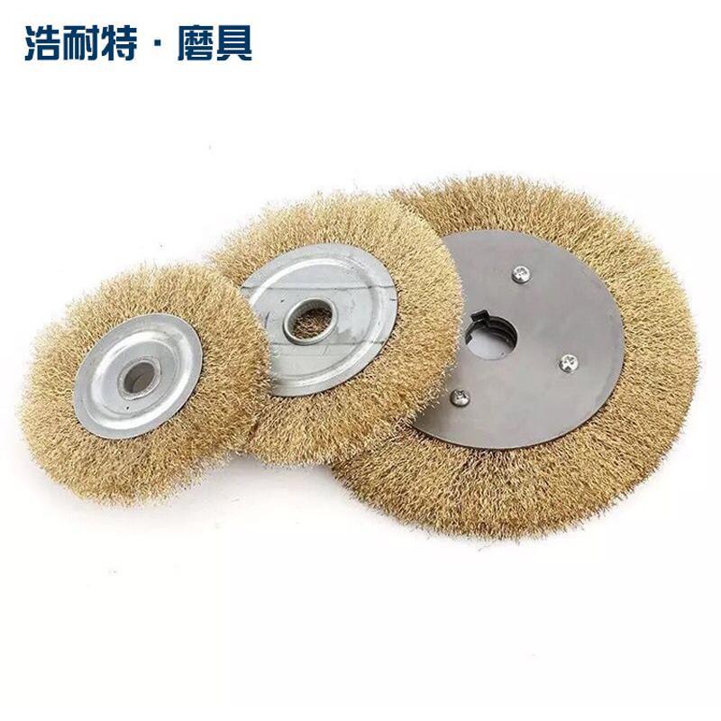 厂家直销平行钢丝轮镀铜100-300除锈除漆除毛刺金属不锈钢打磨