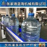 桶裝水灌裝機 3-5升山泉水、井水罐裝生產線