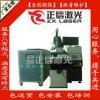 感測器 射焊接機(優質供應商) 射焊接設備