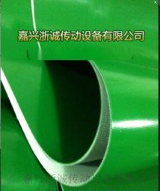 PVC环形传送带 流水线输送带