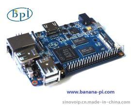 Banana PI BPI-M2 香蕉派 A31S 四核开发板