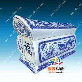 陶瓷骨灰盒批发厂家