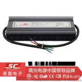 平板燈調光碟機動器 12V 120W恆壓LED調光電源