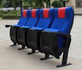 影院椅137