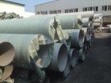 现货供应316L不锈钢管 规格齐全