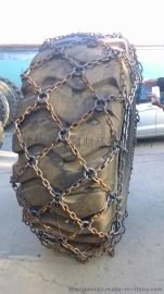供应 徐工 30型铸造轮胎防滑链