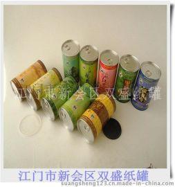 广东江门纸罐生产纸罐提供307食品纸罐包装