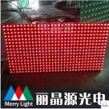 p8高亮单红插灯模组/半户外16*32像素灯驱分离