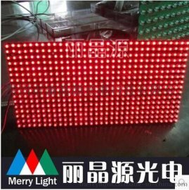 p8高亮單紅插燈模組/半戶外16*32像素燈驅分離