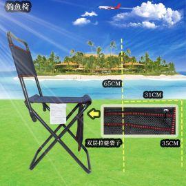厦门伯顺S2032 户外便携折叠钓鱼椅 轻便钢管沙滩椅 自驾野营休闲椅