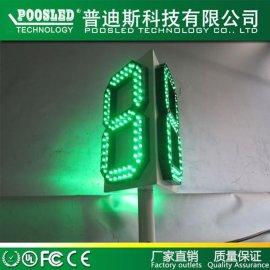 8寸绿色三角数字显示屏 led数字防水屏 led 7段数字显示屏