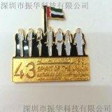 磨砂烤漆徽章加工定製胸章阿拉伯徽章製作
