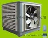 星科蒸发式节能环保空调冷风机2015新品