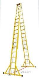厂家供应绝缘升降合梯升降人字梯