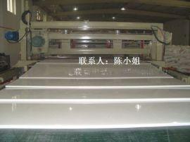 长期供应frpp板材增强聚丙烯板材镇江荣诚管业
