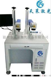 药品包装盒激光打标机 电子产品包装箱激光喷码机