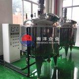 廣州電加熱反應鍋 蒸汽加熱反應釜 反應罐 密封罐