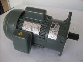 ATL牌GV28-550-20S爱德利齿轮减速马达减速电机