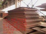 鹰潭厂家直销27mm厚的16Mng容器板