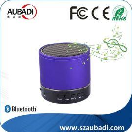 可印制企业LOGO便携式蓝牙神灯音响/ABD-BL004可做展会礼品