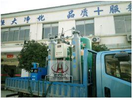 制氮机|工业制氮机|大型制氮机|食品保鲜制氮机|空分制氮机