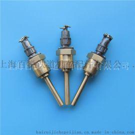 温度传感器TZ-1、TZ-2、TZ-3、TZ-4