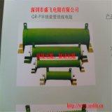 RXG20绕线电阻电阻制动电阻